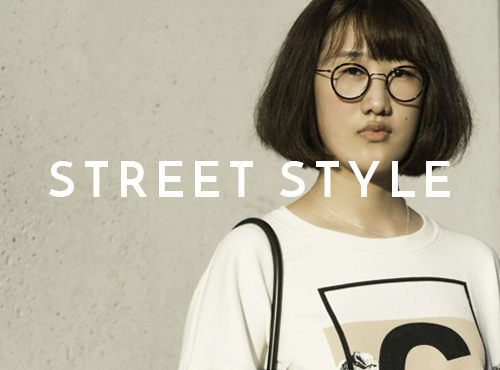 Check out Street Style!
